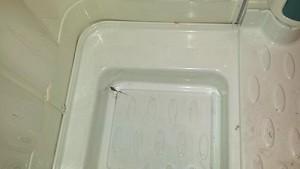 bagno-prima
